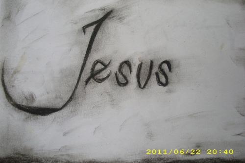 Jesus' name by greengirl 24