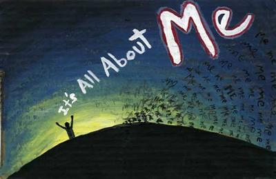 It's all about Me, by Randy Willis